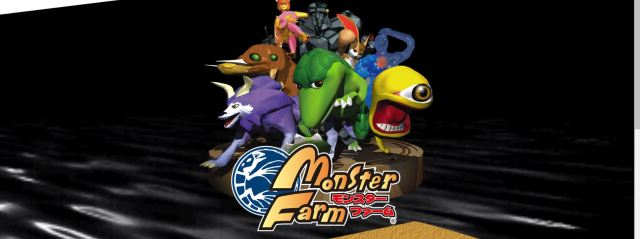The Original Monster Rancher Is Getting Ported
