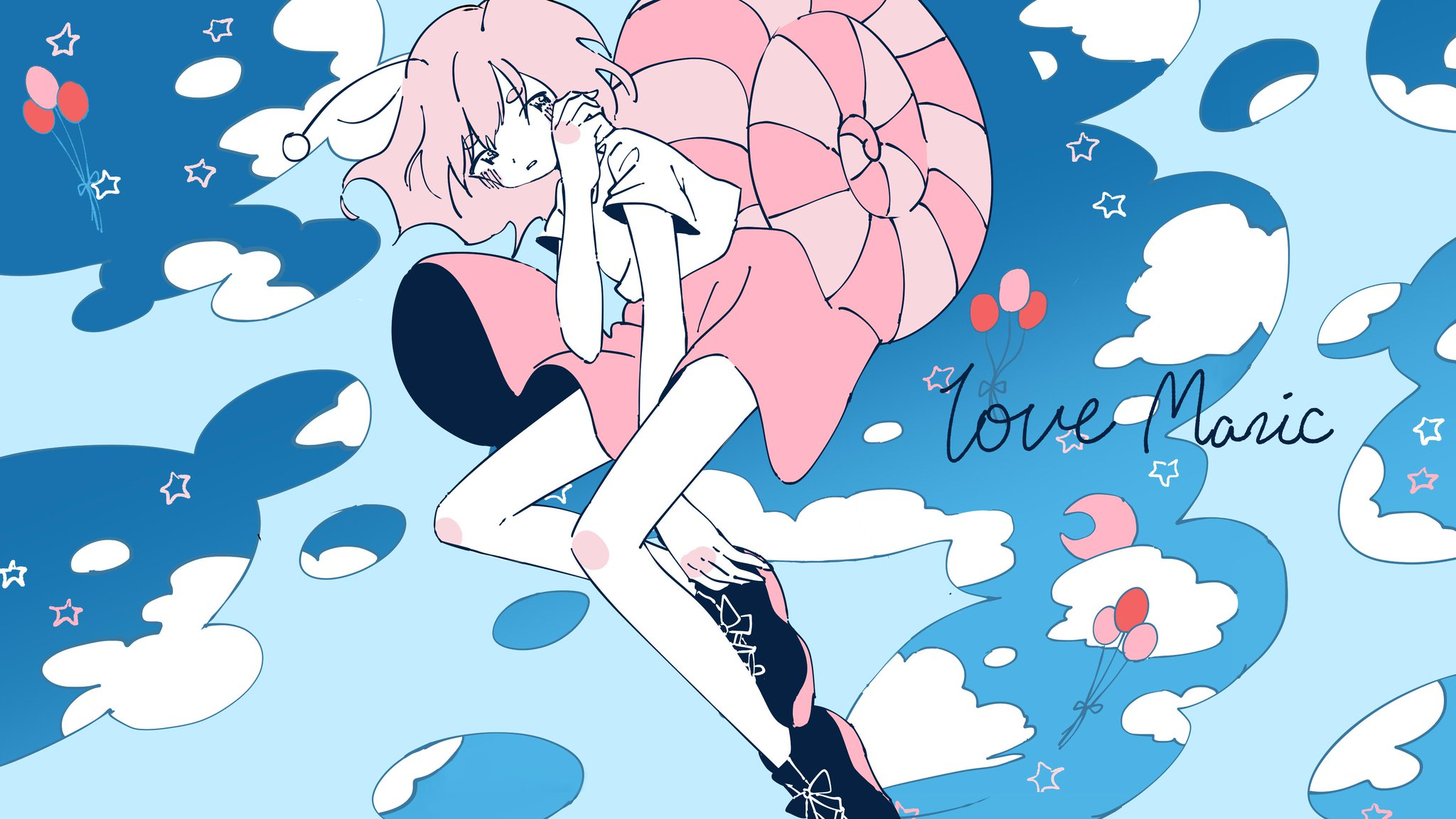 Snail S House S Latest Ep Love Magic Is An Electric Acoustic