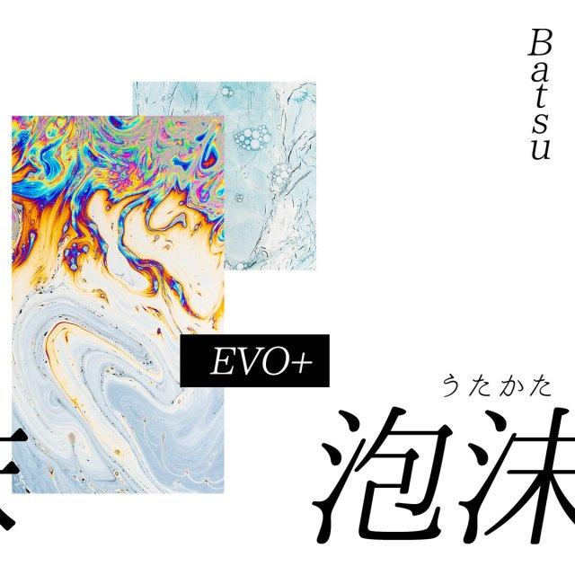 Batsu & Evo+ Release 'Utakata' On TREKKIE TRAX