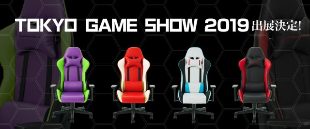 Itoki x Evangelion Gaming Chairs To Be Displayed At TGS