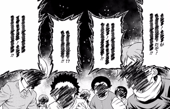 Shounen Shoujo manga page