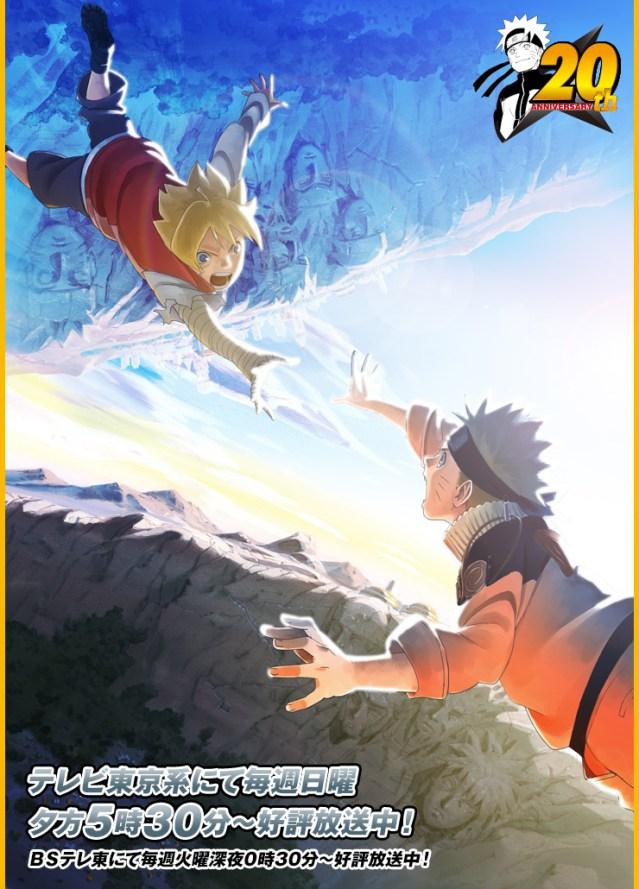 Boruto Naruto 20th anniversary