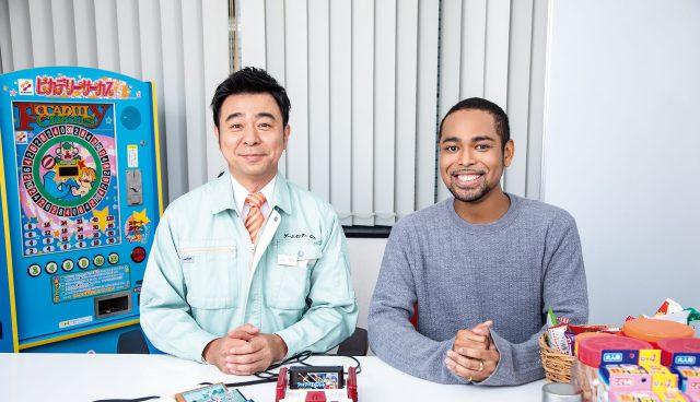 EXILE NESMITH & Arino Kacho