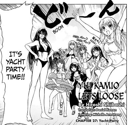 Yui Kamio Lets Loose