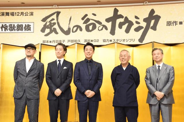 Nausicaä kabuki play press conference