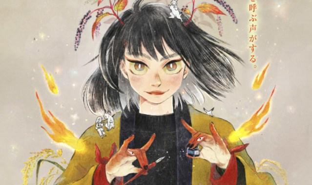 On The Floor At Comitia 130, Tokyo's Biggest Indie Comic Event