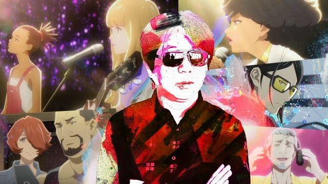 Shinichiro Watanabe Interview Part One
