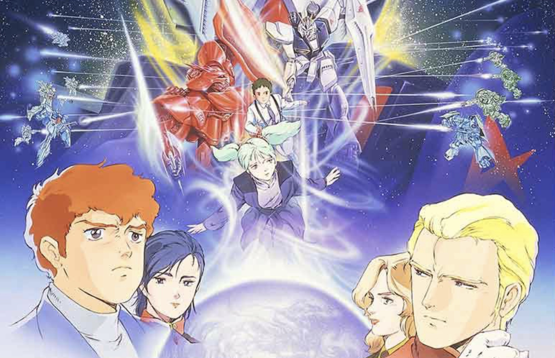 Mobile Suit Gundam Char S Counterattack Coming To Us Cinemas For Franchise 40th Anniversary Otaquest