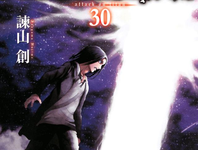 Attack on Titan volume 30