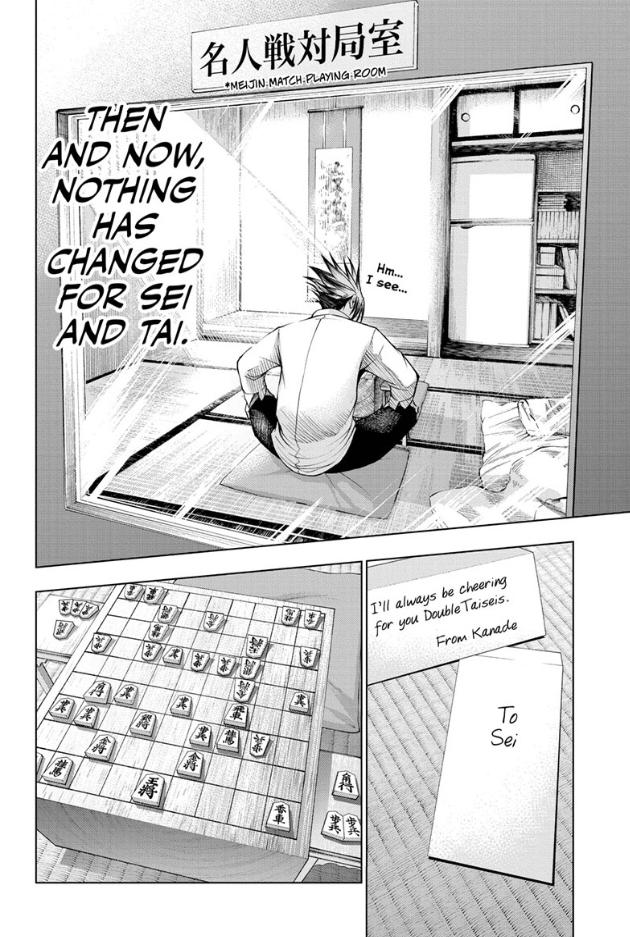 Double Taisei chapter 27