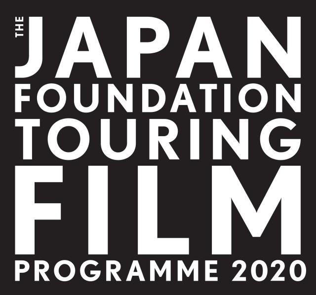 Japan Foundation Touring Film Programme 2020 Brings 22 Japanese Films to UK Cinemas