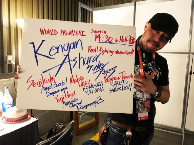 Seiji Kishi Anime Expo sign