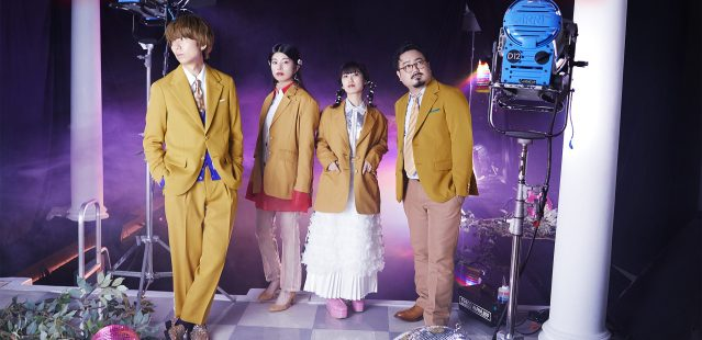 Gesu no Kiwami Otome Announce Latest Album 'Streaming, CD, Record', Share Latest Single