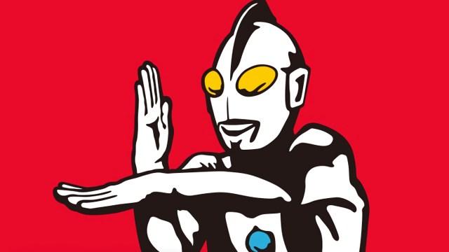 Ultraman x Uniqlo UT