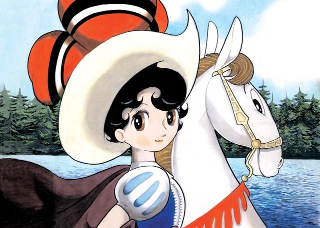 Osamu Tezuka's Princess Knight