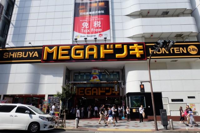 Shibuya Donki