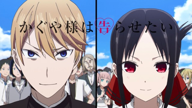 Kaguya-Sama: Love is War Season 2 Episode 1 Impressions: Laughing Like It Never Left