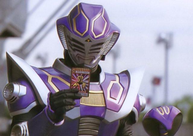 Kamen Rider Ryuki - Oujya