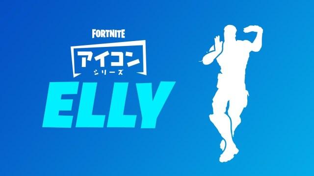 ELLY x Fortnite