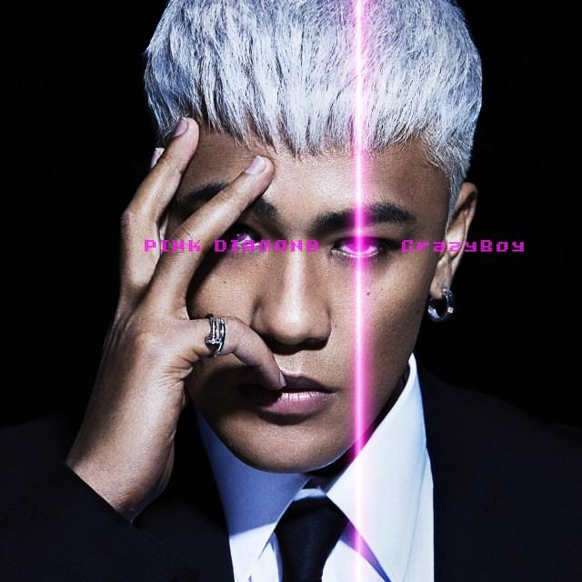 "CrazyBoy ""Pink Diamond"""