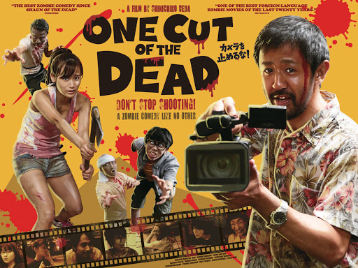 'One Cut of the Dead' is a Refreshingly Different Low Budget Horror Film you Should See ASAP