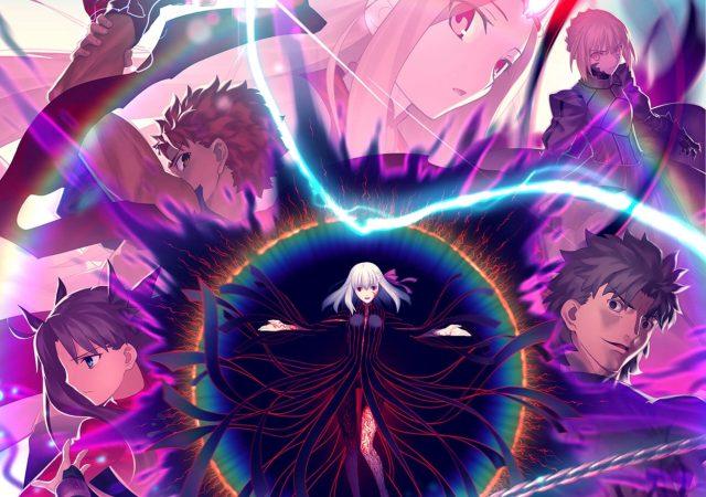 Fate Stay Night Heavens Feel Iii Spring Song Anime Movie Finally