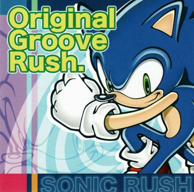 Sonic Rush OST
