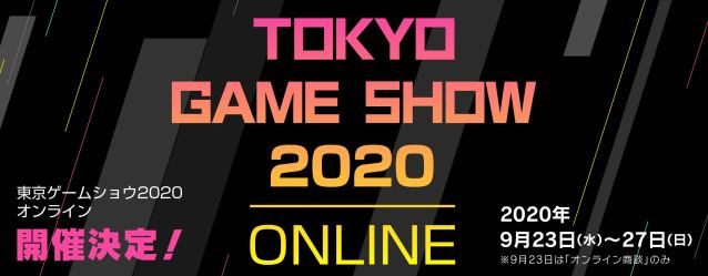 Tokyo Game Show Online 2020 Announced For September, Replacing Physical Event