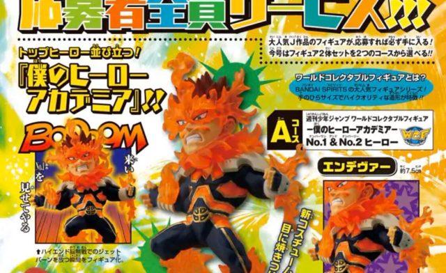 Weekly Shonen Jump figures