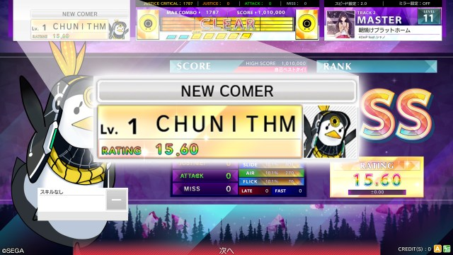 Chunithm Crystal Plus platinum ranking