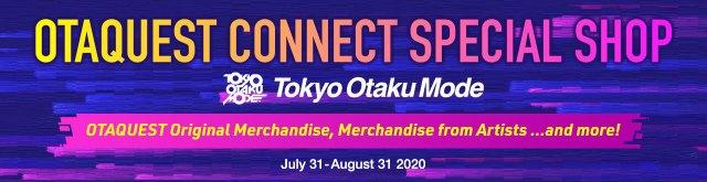 Tokyo Otaku Mode Special Site