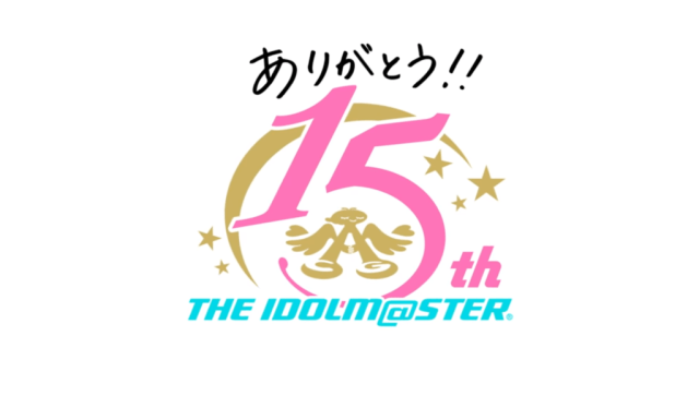 The iDOLM@STER 15th Anniversary PV