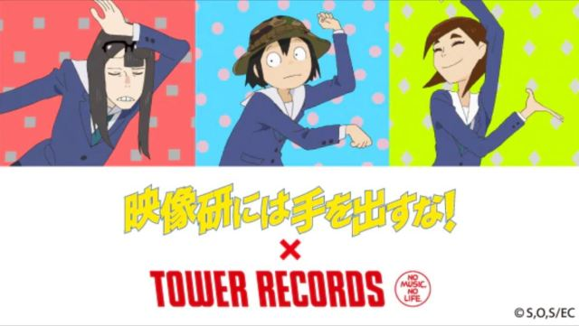 Exclusive Eizouken Shirts Coming To Tower Records