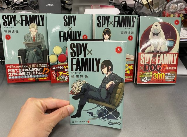 SPY x FAMILY volumes
