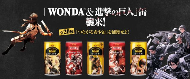 Attack On Titan Coffee