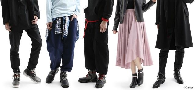 SuperGroupies Kingdom Hearts Shoes