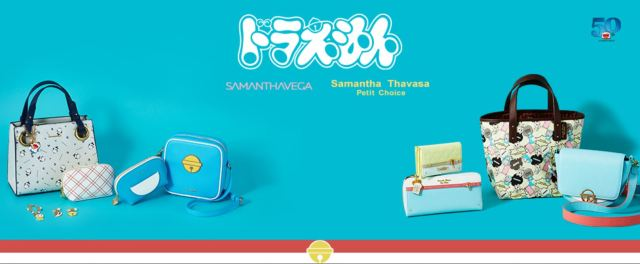 Unlikely Samantha Thavasa x Doraemon Accessory Line Is Office Friendly