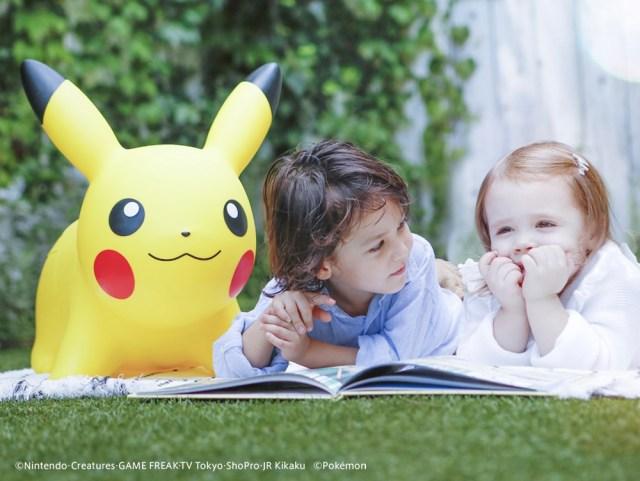 Pokémon Air Is an Inflatable Pikachu You Inflate Through It's Butt