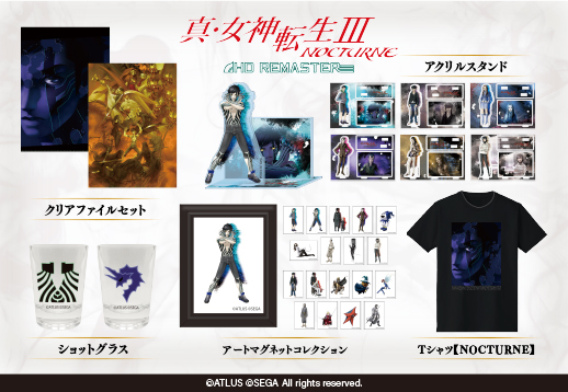 Empty Has A Lot Of Great SMT Nocturne Merch In The Pipeline