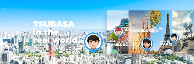 tsubasa+ top image