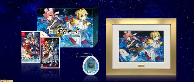 Fate/EXTRA Rolls Out Celebratory Gift Box