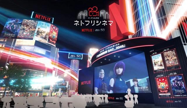 Netflix to Screen 4 Original Anime For Free in Virtual Shibuya