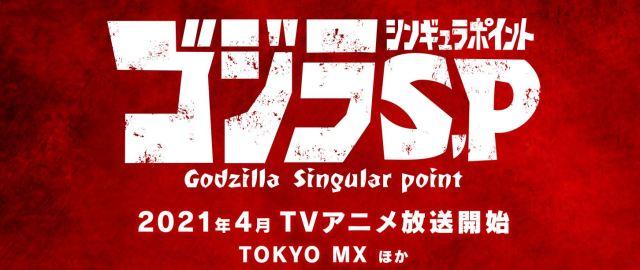 Godzilla Singular Point Sees Icon Back In Anime Form