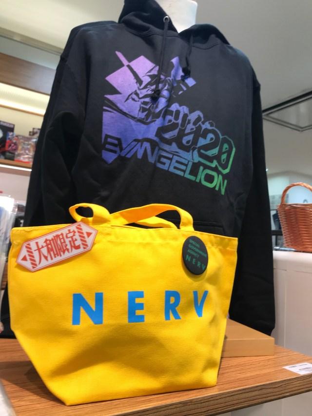 RadioEVA Yamato Bag
