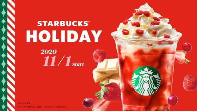Starbucks Christmas Top