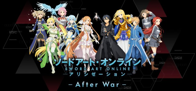 November SAO Live Event Features Cast Members, LiSA