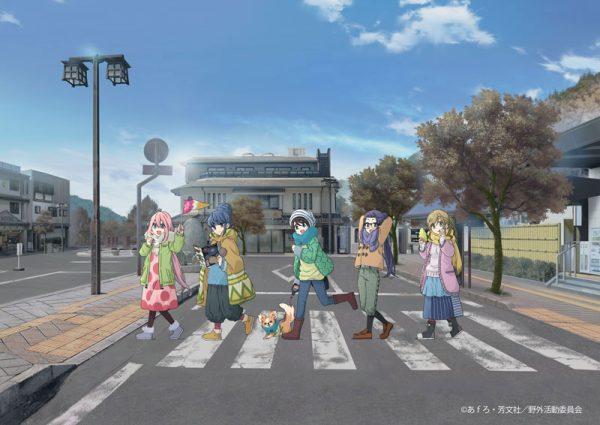 Laid-Back Camp Has Yamanashi Campaign Leading Up To Blu-ray, Season 2