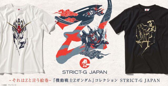 Zeta Gundam Shirts From Strict-G Dazzle The Eyes