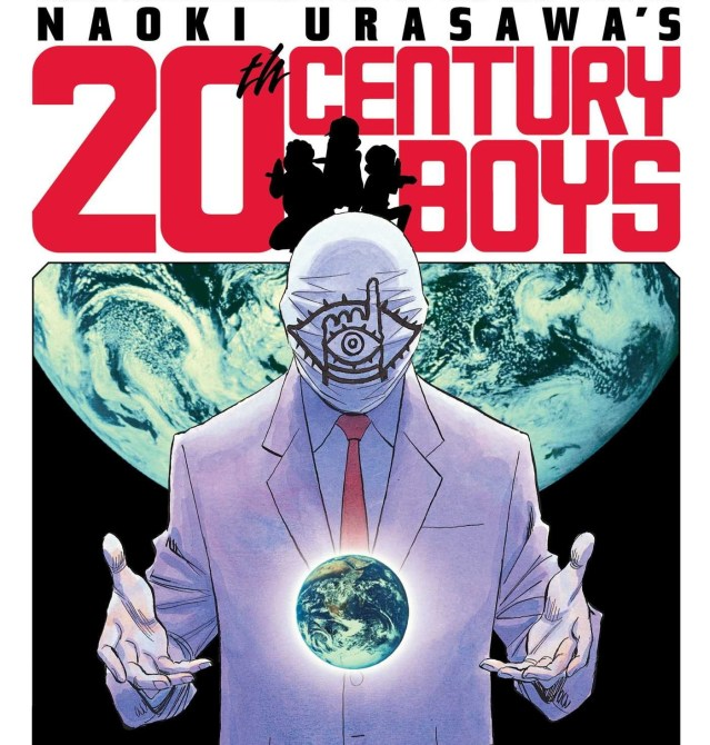 20th Century Boys Manga cover