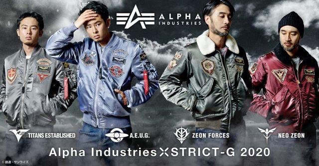 Alpha Industries x STRICT-G Top